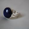 Lapis lazuli; baza reglabila, placata cu argint si piatra naturala semipretioasa (lapis lazuli); UNICAT; VANDUT