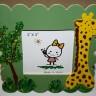 Rama foto cu girafa, lemn pictat manual, patrata, latura exterioara 14 cm, latura interioara 7 cm; VANDUTA